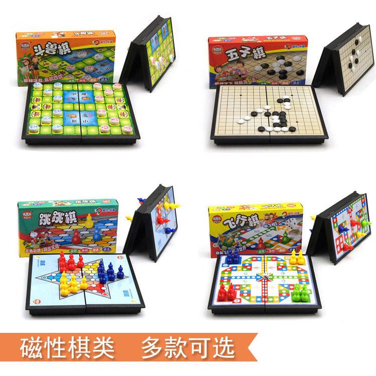 儿童跳棋飞行棋五子棋斗兽棋象棋折叠磁性益智棋类玩具小学生礼物