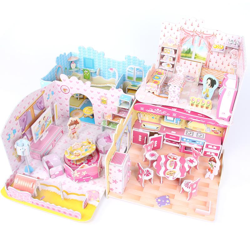 3d立体拼图 儿童益智玩具女童智力纸质模型4-5-6-7岁8-10周岁女孩