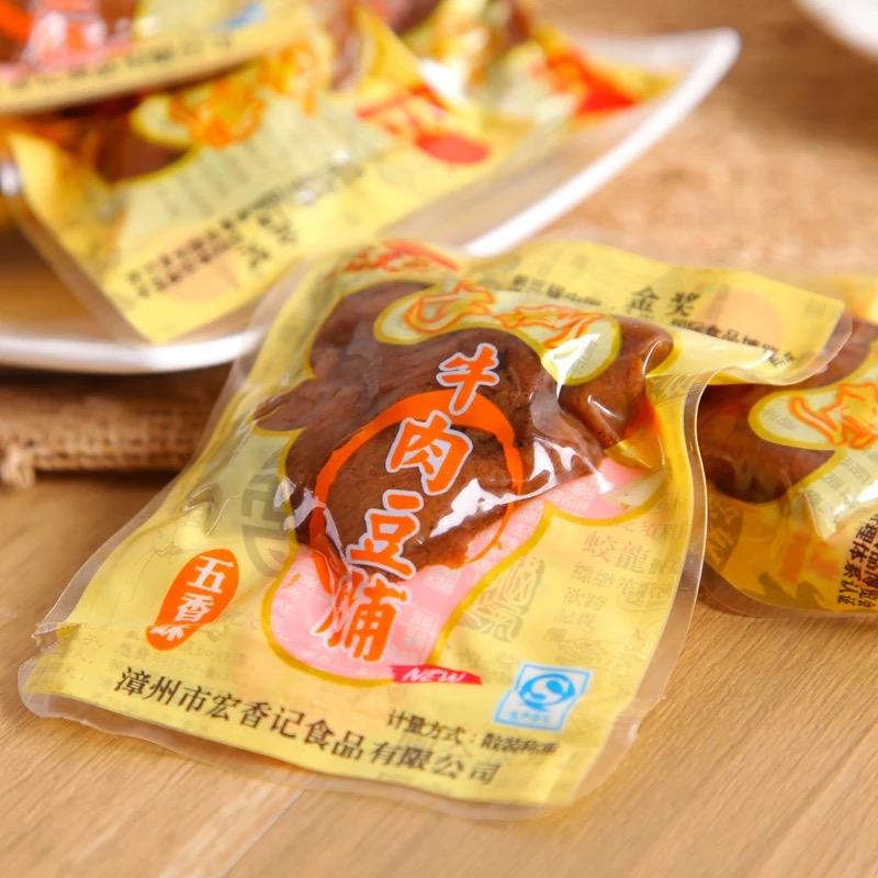 宏香记牛肉豆脯手撕豆腐干素肉夹牛肉豆干散装五香味/香辣味 500g