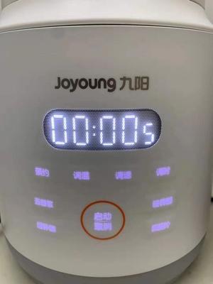 使用深度剖析九阳破壁机Y985怎么样??说一说九阳破壁机Y985优缺点是什么
