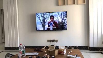 说说真实使用Skyworth/创维 50M7S 50英寸4K大屏智能网络WIFI液晶平板电视机怎么样呢?