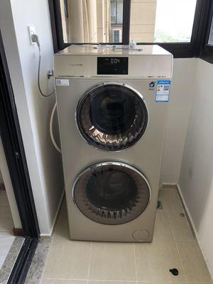 亲身试用揭秘Casarte/卡萨帝 C8 U12G3洗衣机质量好不好?分区洗衣服,非常好