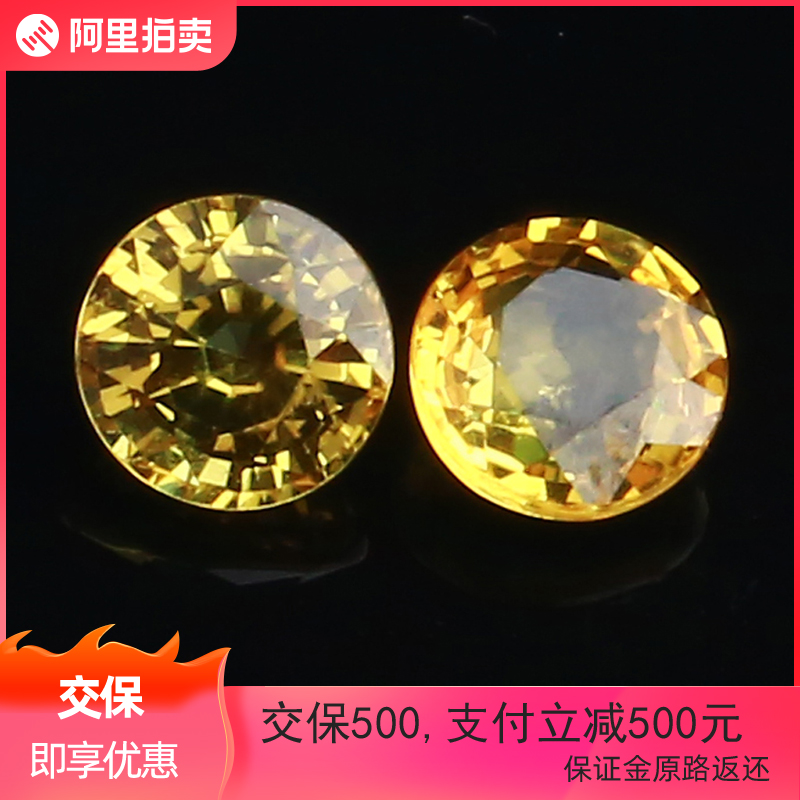 [NGTC national inspection] 1.36ct rare brilliant yellow sapphire round ring face earrings, pendant face bare stone pair