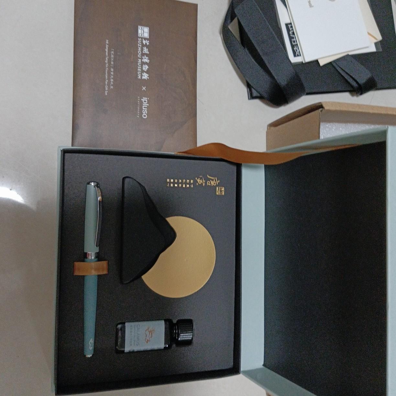 可爱定制送老师同学礼物,ipluso意索苏州博物馆联名钢笔礼盒
