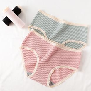 4条装!纯棉抗菌裆女无痕透气蕾丝女生内裤