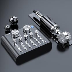 V8聲卡唱歌手機專用套裝喊麥通用快手直播設備全套主播麥克風話筒臺式機電腦蘋果安卓全民k歌神器網紅錄音