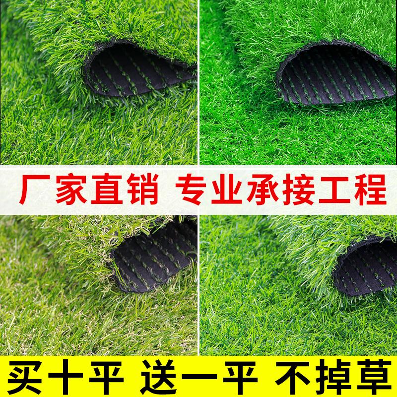 草坪人造假草坪塑料绿植装饰幼儿园人工草皮室内绿色地毯垫子,可领取元淘宝优惠券