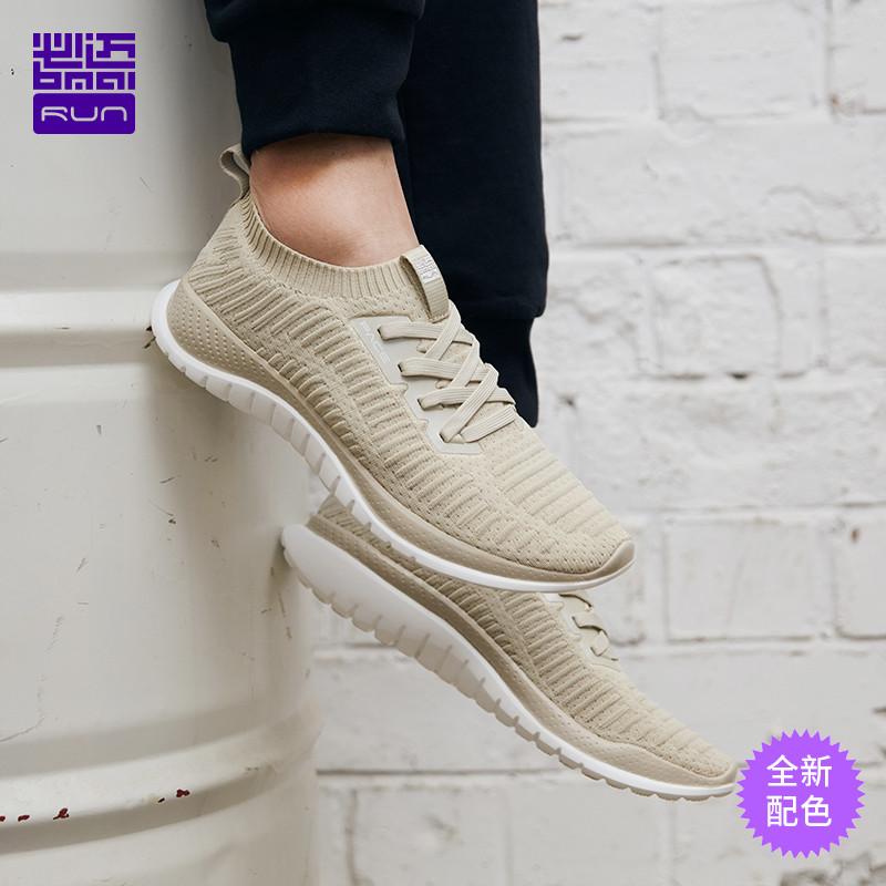 必迈Pace 3.0休闲鞋男春秋轻便跑步鞋防滑减震运动鞋透气慢跑鞋
