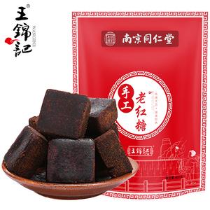 【王錦記】南京同仁堂老紅糖塊400g