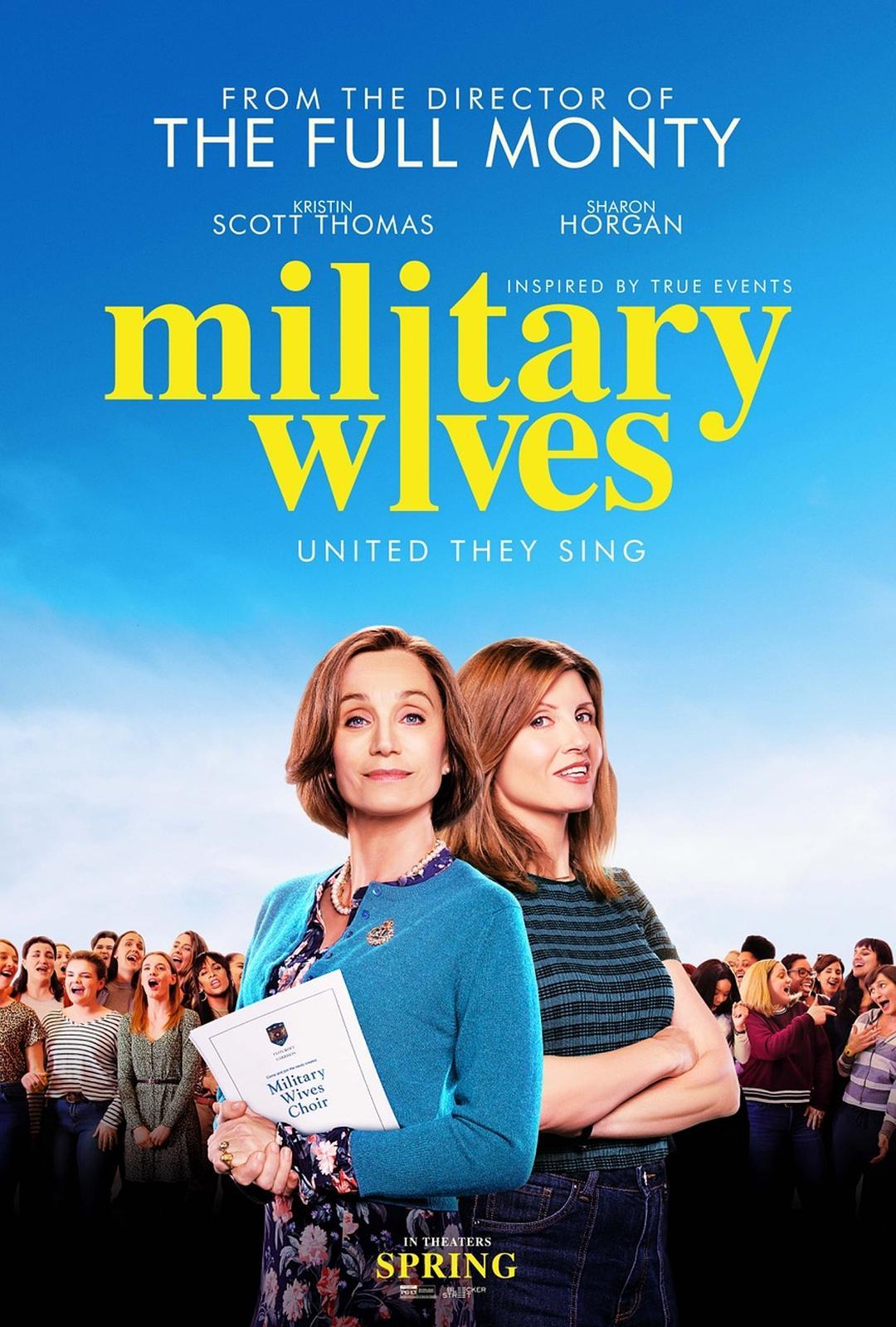 军人的妻子