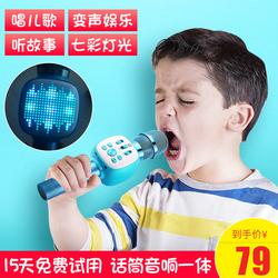 兒童小話筒卡拉ok唱歌寶寶玩具無線藍牙家用音響一體帶擴音麥克風