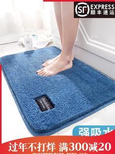 卫生间吸水地垫浴室地毯门垫进门家用卫浴厕所门口垫子脚垫防滑垫
