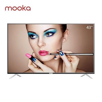 真的使用模卡43A6S 43英寸电视怎么样??模卡电视是海尔的吗,牌子介绍