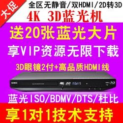 GIEC杰科 BDP-G4350 4k3d藍光播放機dvd影碟機高清硬盤播放器