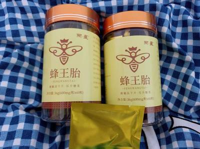两星雄蜂蛹冻干片 浓缩版60粒新鲜蜂蛹幼虫冻干粉