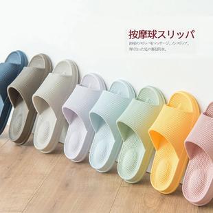 日式情侣脚底穴位按摩凉拖鞋