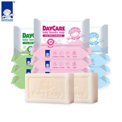 【得琪】13块婴儿专用去污洗衣去污皂