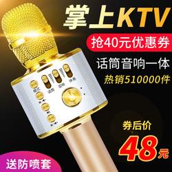 金運 X3全民k歌神器手機麥克風通用無線藍牙話筒家用全名唱歌專用自帶音響一體兒童卡拉ok家庭電視ktv全能麥