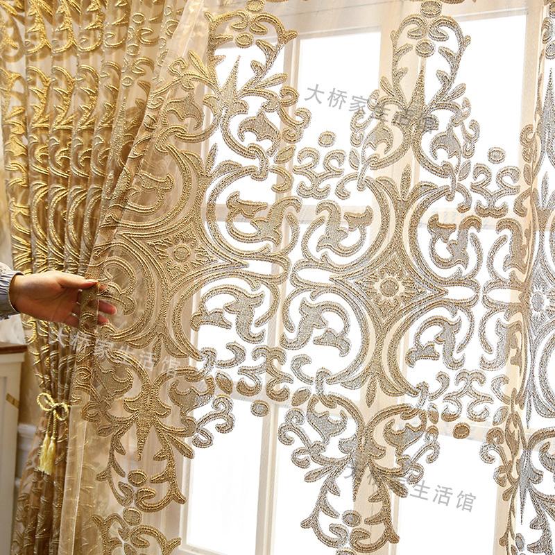 高档大气奢华欧式绣花窗纱窗帘客厅卧室阳台别墅宫廷金色遮光成品