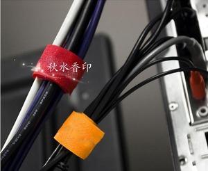 日本KM理线带 理线器 电脑周边线路整理带 粘扣集线带 6个装