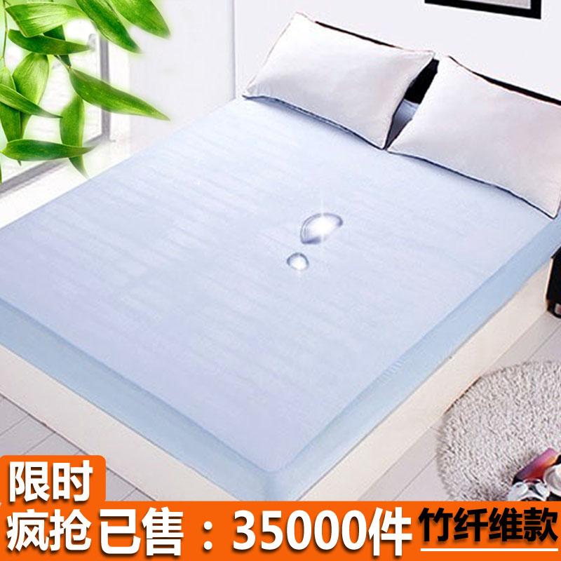 ベビーシート通気性抜群防水シーツカバー竹繊維おむつカバー180*200洗濯可能150