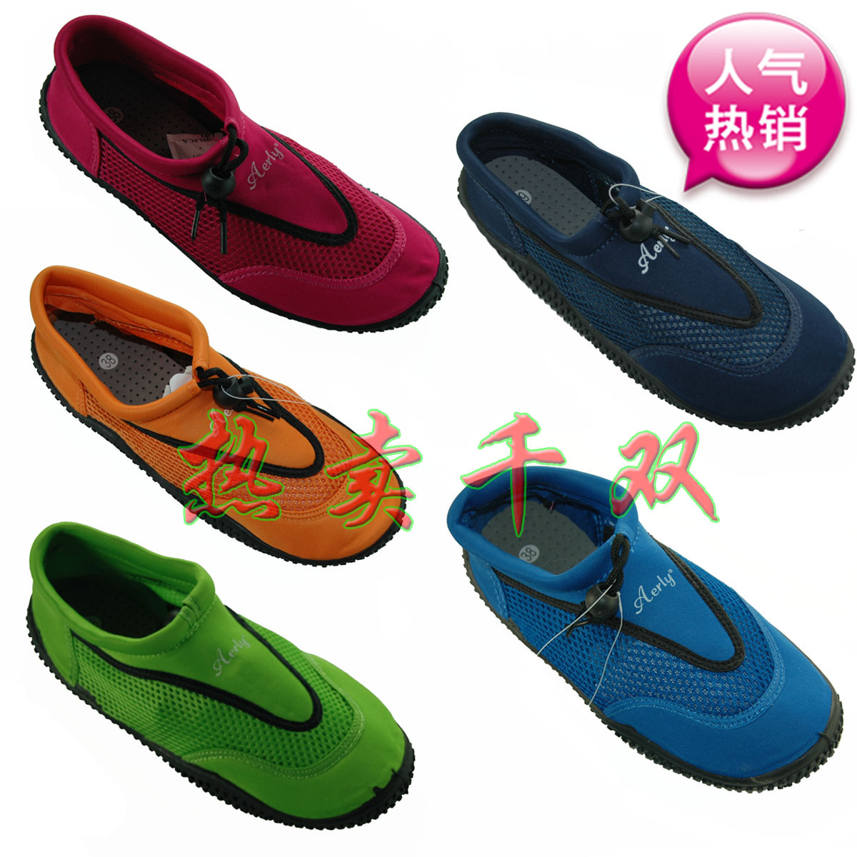 Убивайте продажу! Внешняя торговля оригинальный Дайвинг обувь Обувь зимний плавательный/подводное плавание река кемпинг на открытом воздухе кроссовки!