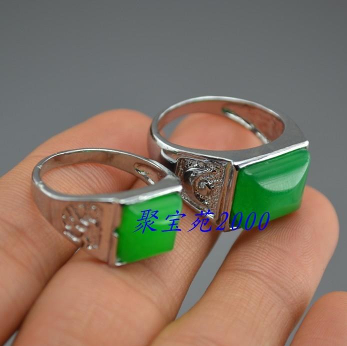Изделия из малайского нефрита Артикул 16167224957