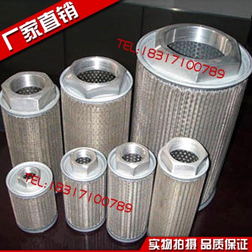 Гидравлическое давление бак насос поглощать масло фильтр фильтр фильтр впрыск машинально вентилятор машинально кровать мельница кровать фильтр масло
