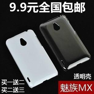 魅族MX手机壳透明水晶素材贴钻硬壳MX1新双核四核M031保护外壳