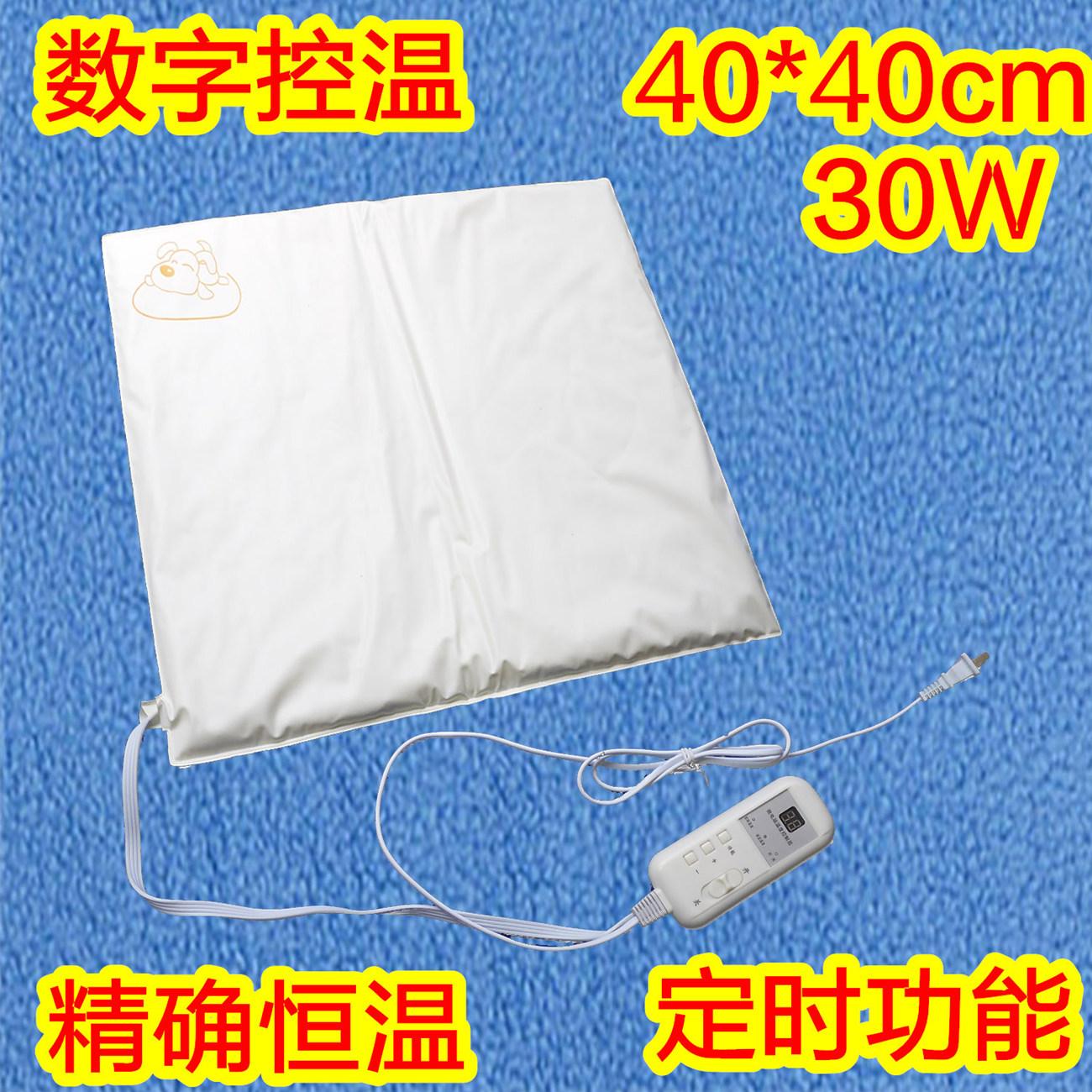 Большой средний маленький количество код температура введите анти- вода коты собака кролик домашнее животное электрическое отопление одеяло подушка тепло плита подушка