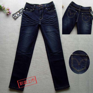 Large size female models small waist big yards straight jeans trousers straight jeans wild stretch of dark ultra thin