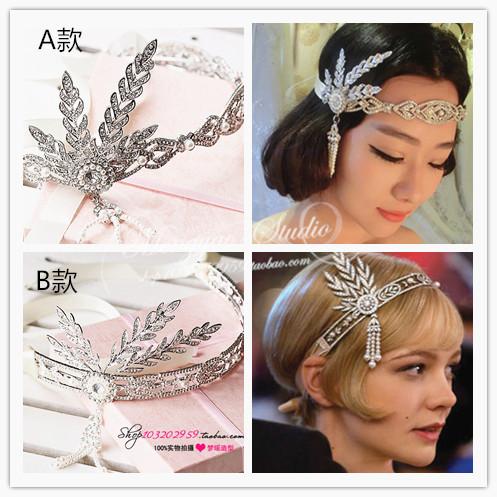 千金女贼蒋心同款了不起的盖茨比复古珍珠流苏发箍手链皇冠头饰品