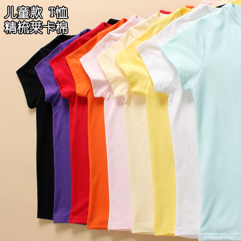 童装T恤 精梳莱卡棉 儿童短袖圆领纯色T恤 空白T恤 可DIY印花定制