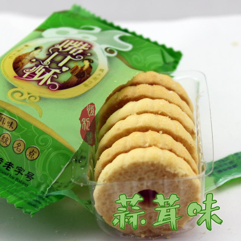 厦门馆特产 佳尔蒜蓉嘴口酥一口酥115g 闽南传统喜饼糕 5件包邮