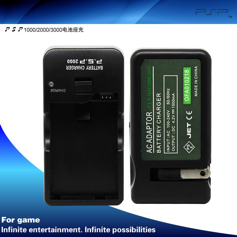 PSP2000 PSP3000 общий встроенный аккумулятор зарядное устройство PSP1000 оригинал путешествие сложить портативный зарядное устройство