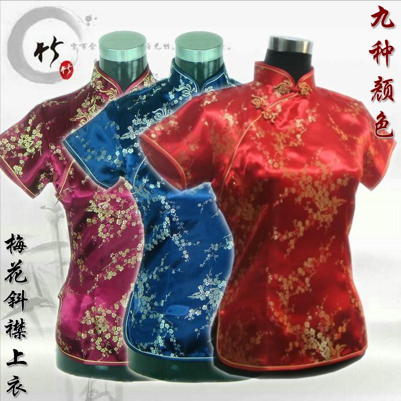 Сливы парча СЕ Цзинь Тан костюм дамы куртка короткий рукав красный праздничный Китай платье этикет показать одежду