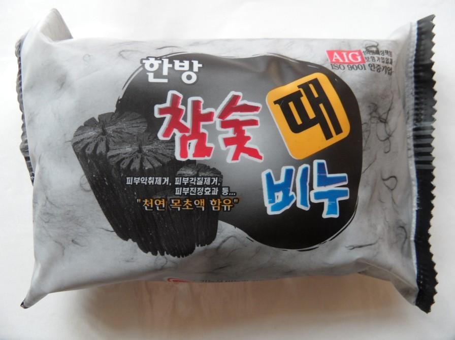 韩国进口正品 木炭竹炭 香皂 去灰皂 洗澡不用搓 去泥皂 去油去汗