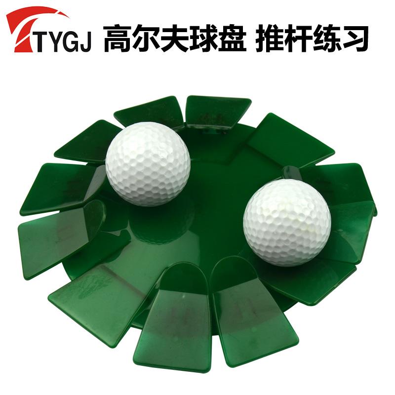 TTYGJ гольф мяч блюдо комнатный короткая клюшка практика блюдо зелень пещера чашка блюдо golf пластик мяч блюдо практический