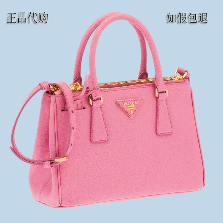 0e95cdf7dca7 ... best price 2014 new prada handbags cross pattern killer prada shoulder bag  ladies handbag bag bn2274 ...