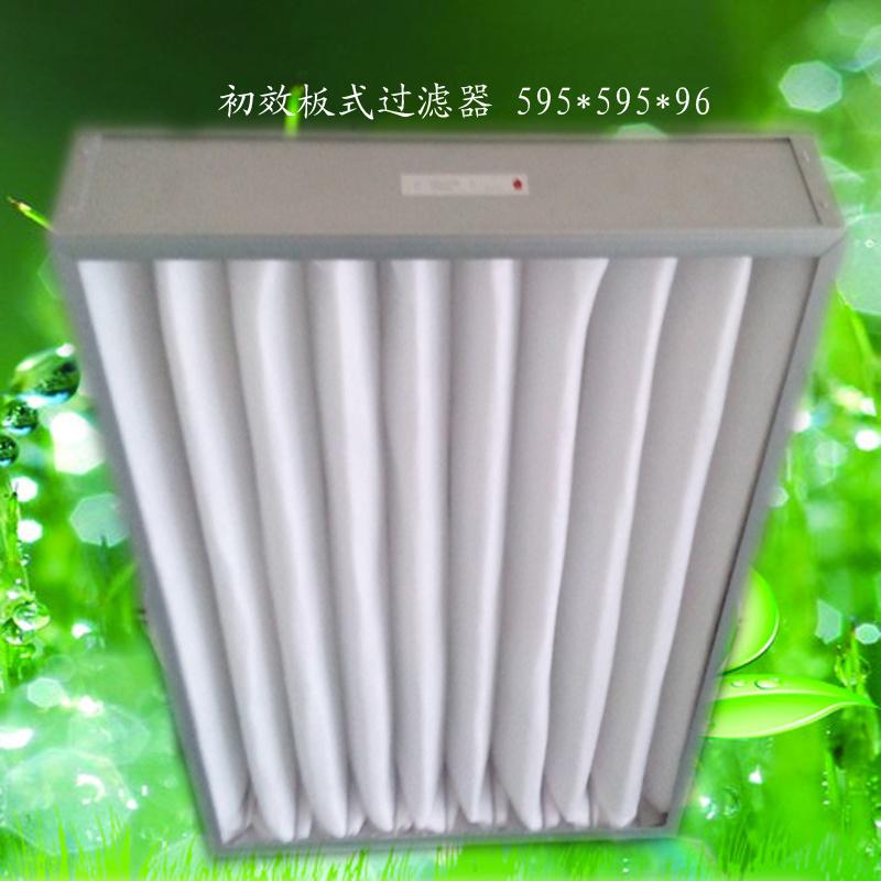 初效板式过滤器 空调过滤网 无纺布滤料G4 96厚铝框495*495*96