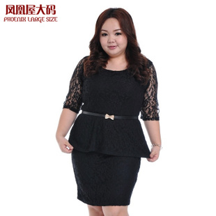 Phoenix house large size women lace suit fat MMOL sleeve dress skirt two sets of clothes plus fertilizer to increase 553
