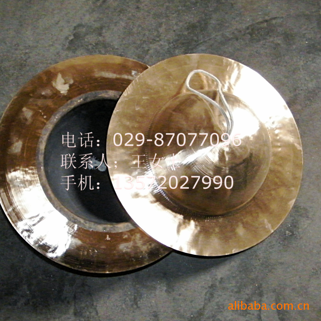 Медь гонг барабан музыкальные инструменты река Тарелки 30см большая крышка тарелки большая крышка тарелки кольцо медь тарелки престиж ветер гонг барабан команда специальный