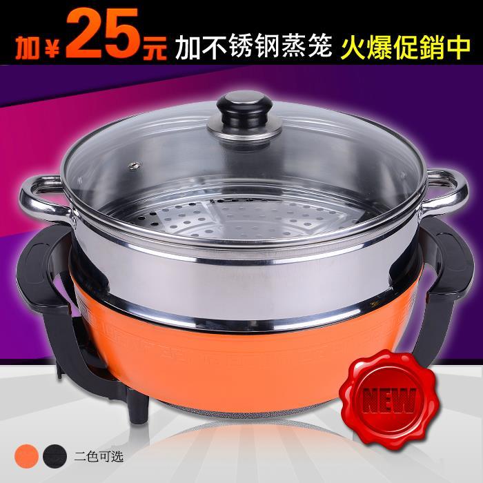 满98元可用3元优惠券多功能家用一体2-4人小不粘炖煮锅