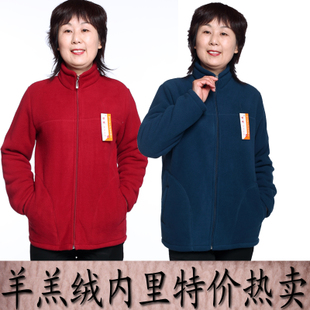 Middle aged women s spring and autumn and winter fleece jacket collar sweater sweaters grip pull fertilizer XL mother