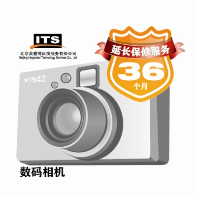 Extended 3-year warranty for digital cameras
