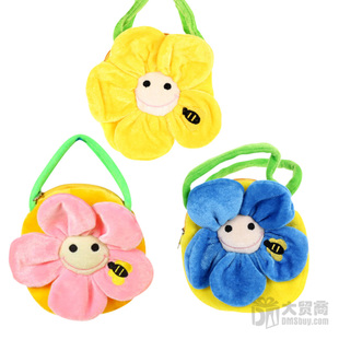 Candy colored plush stuffed toys decorative flower children carry bags carry CT10007 0 04