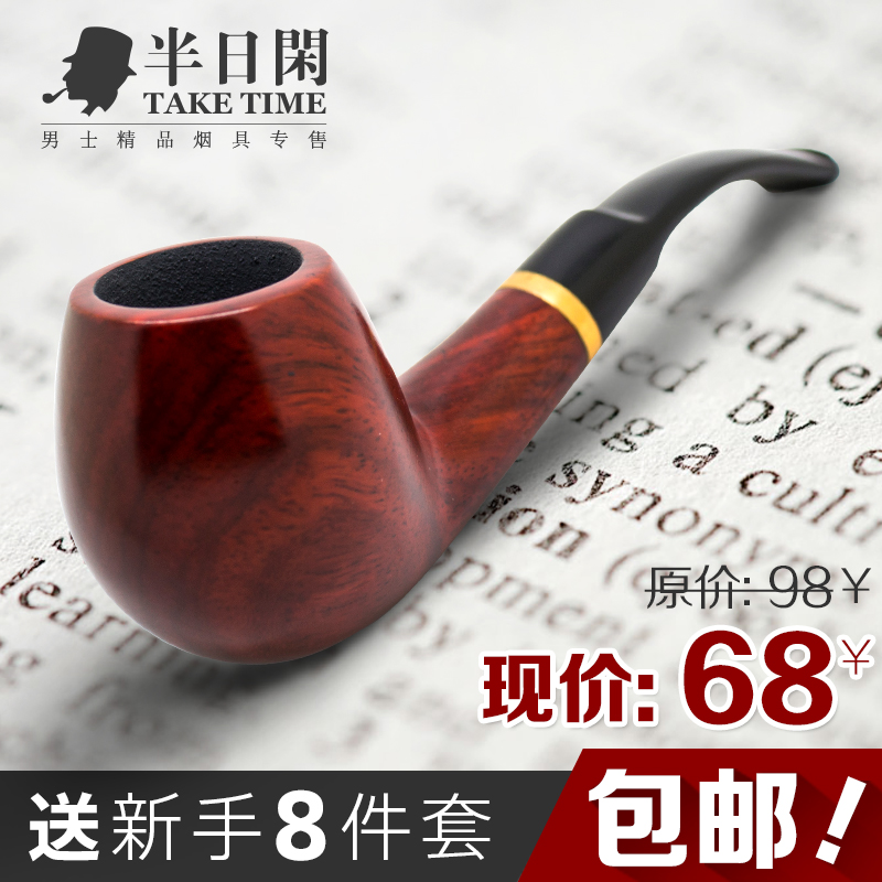 Ручной работы из красного дерева красный сандал штамп пакет занят некурящих полдня изгиб трубы набор из 8-камень древесины курительных трубок