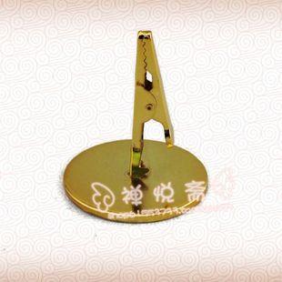 香炉/香架/铜色香夹(可夹线香,盘香,卧香)(大号) 佛堂用品