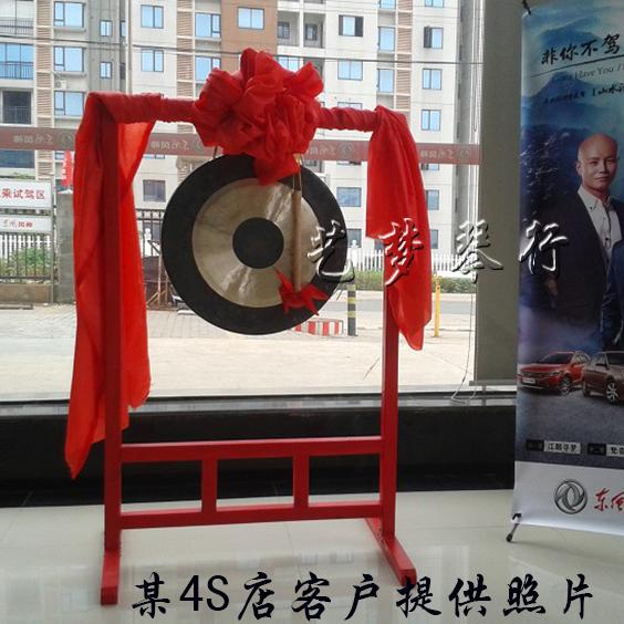 40CM двойной цвет гонг 40 сантиметр медь гонг открыто дорога гонг праздновать код гонг копия гонг праздновать деятельность гонг матч гонг полка