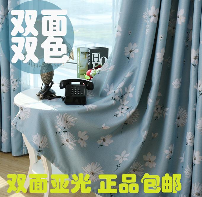 * SULAN * Корейский пастырское двойной Двусторонняя печать закончил спальня гостиная исследование затемнения занавес ткань события электронной почты